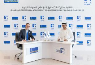 ADNOC adds Germany�s Wintershall to Ghasha Ultra-Sour Gas Concession